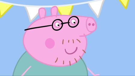 Peppa Pig Francais 3 Episodes La Fete Foraine Dessin Anime Pour Enfant Mp4