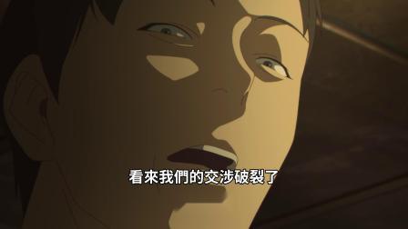 全缉毒狂潮 COP CRAFT第一季 第13集 在线观看-樱花动漫2
