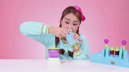 出糖浆的冰淇淋?神奇的冰淇淋制作玩具 吃播游戏-基尼