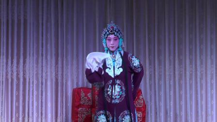 《穆桂英挂帅》捧印一折 戚其莉于华珍