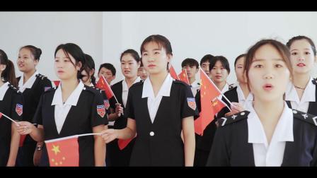 连云港开放大学职技院团总支《我和我的祖国》国庆70周年