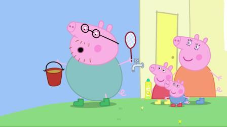 Peppa Pig Francais 3 Episodes Les Bulles Dessin Anime Pour Enfant Mp4