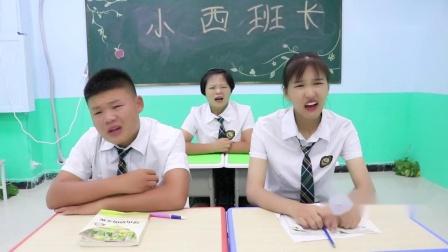 女同学教全班师生礼仪没想老师和学生的表现太逗了真有趣