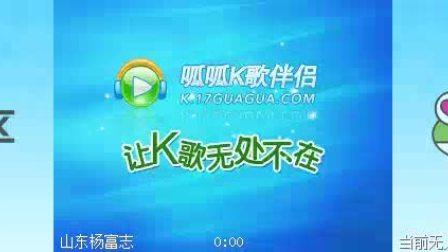 2019年9月28日新教育•爱研会呱呱活动总第287期讲座部活动:杨富志老师讲座