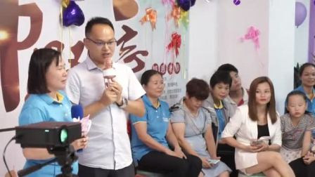 (全程)扶鹰教育父母研修班二期毕业典礼。广西梧州站。