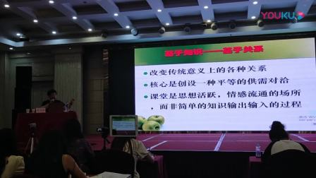 讲座1-上海【邵乃济】(2019年上海幼儿教育名师观摩课示范教学活动)