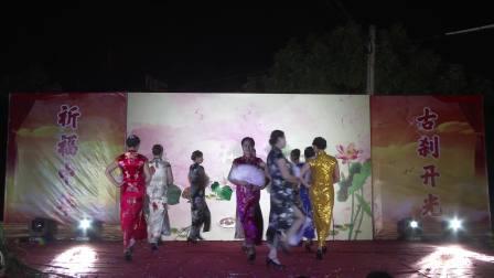 武义县桐琴镇多福寺开光庆典文艺演出 2019.10.2(下)