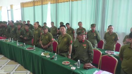 中国人民解放军西双版纳军分区习、赤籍战友40周年聚会