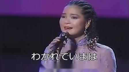 武昌徐小林:《何日君再来》(电影《三星伴月》和《孤岛天堂》插曲)(葫芦丝演奏)