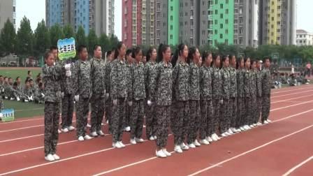 鲅鱼圈实验中学2019军训结训