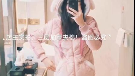 君晓天云ins风2018新款铺棉睡衣女秋冬季三层加厚珊瑚绒法兰绒家居服套装