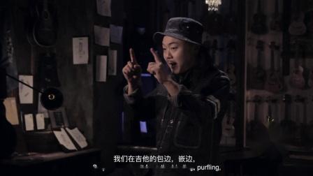 Rainie Ukulele&吉他上海乐器展预告片Given By Nature