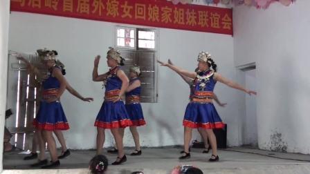 马后岭首届外嫁女回娘家姐妹联谊会01