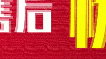 南京麦瑞罗永新保定做广告展柜地方广州友联货架经营部巧克力货架用什么材质