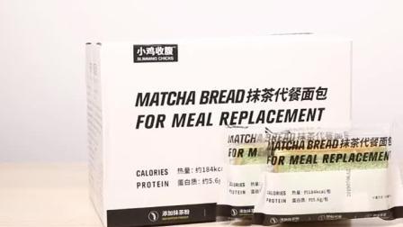 君晓天云抹茶全麦麵包低无糖精高0杂粮脂肪早餐吐司热量纤维食品健身代餐
