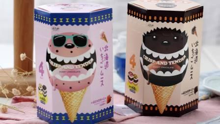 君晓天云澳门零食乔凡娜北海道香草榛子草莓味大爆浆甜筒卷巧克力製品68g