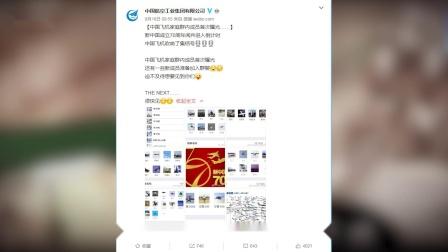 官方微博放实锤,中国隐身轰炸机首次亮相只剩时间问题!