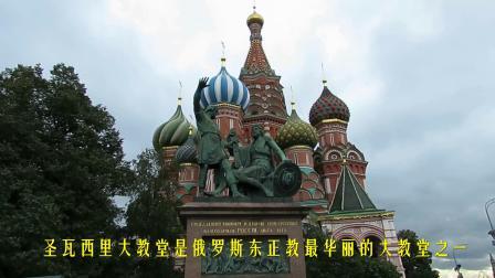 莫斯科红场游