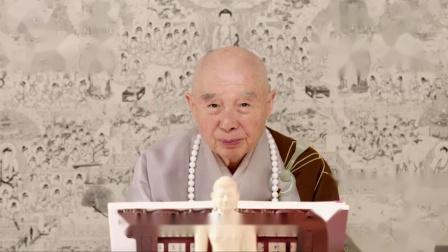 净空老法师开示 阿弥陀佛的心想是什麽