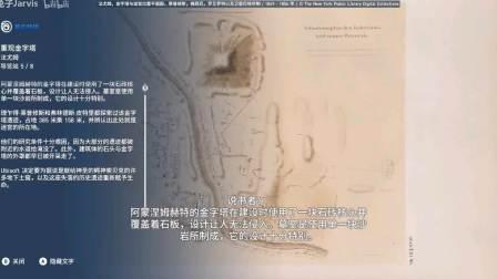 《发现之旅:古埃及》第三集埃及地理合集