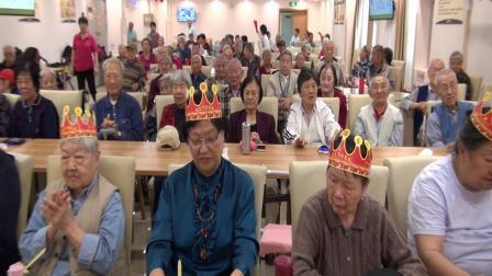 重阳节祝老年人生日快乐20191007录像