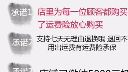 南京麦瑞罗永新泰安展柜制作雅马哈大货架50报价展柜西点台