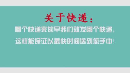 南京麦瑞罗永新用solidwork画货架周转箱养鱼造景货架在80温度下