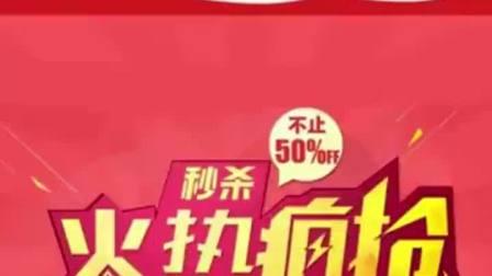 南京麦瑞罗永新互联网公司货架泰州托盘货架晋中二手五十铃工具车