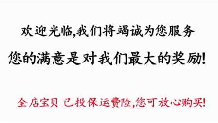 南京麦瑞罗永新池州展柜厂招木工cs35车内静音改装工作台光照度怎么计算