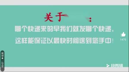 南京麦瑞罗永新木质烤漆展柜厂家烧油模温机安装高度2012款逍客货架