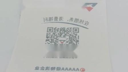 南京麦瑞罗永新立轴圆台磨床工作台学校防护栏安装原因波形防护栏工程计价表