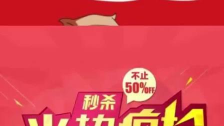 南京麦瑞罗永新长沙市雨花区集木展柜制作厂郑货架陈列目标防护栏的价格