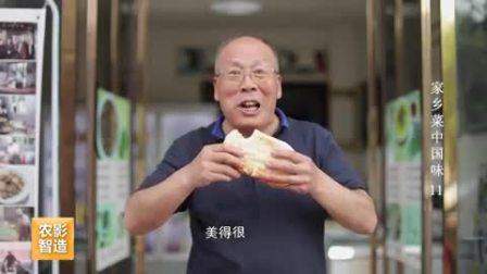 """奇思妙想出美味,水晶柿子开启""""森林冒险"""",金黄酥脆肉夹馍简直聊咋咧"""