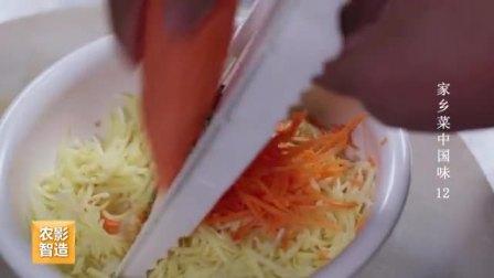 武川地处大青山北侧,全年无霜期仅有124天,土豆在当地扮演起蔬菜的角色 家乡菜中国味 12 快剪  1009151709