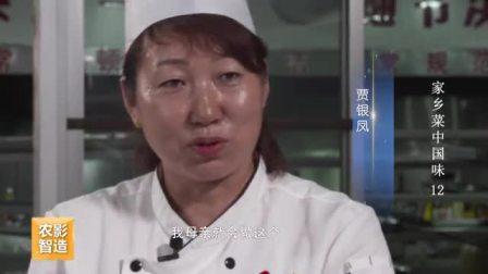 绝活!贾银凤从小跟着母亲学习制作莜面,对莜面窝窝的制作力度拿捏十分娴熟 家乡菜中国味 12 快剪  1009151709