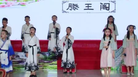 """滨江小学""""庆祖国七十华诞,做博学滨小少年""""之经典诵读比赛"""