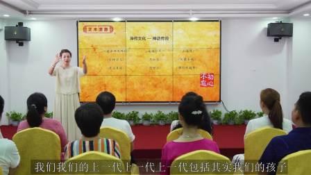 挖掘中国传统文化 追根溯源祖先智慧