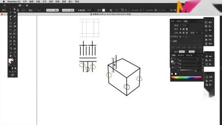淘宝美工 网页设计 ps平面设计 电商设计 海报设计 字体设计系列零基础教程