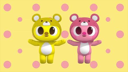 儿童卡通片:四个萌萌哒的小熊一起唱歌跳舞好可爱.mp4