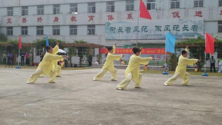 10月10日三山老年大学庆祝重阳节,32式太极剑展示