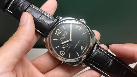 沛纳海572珍珠陀 沛纳海手表