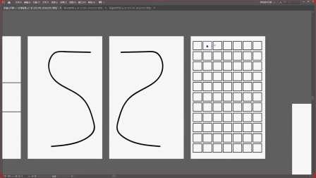 平面设计学习 海报设计 版式设计 PS+AI教学 阳晨老师