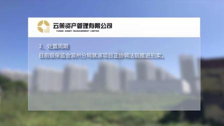 20191010云策中大牧业项目修改