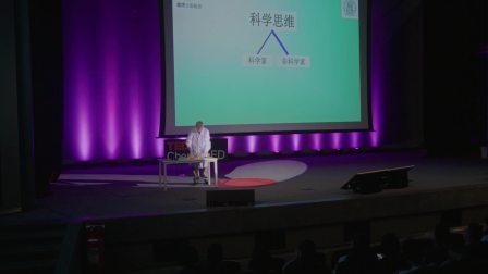 人们应该知道的化学之美: David G.Evans@TEDxChengduED