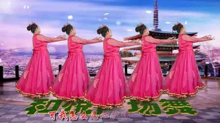 滨海新区汉沽和悦广场舞(站着等你三千年)