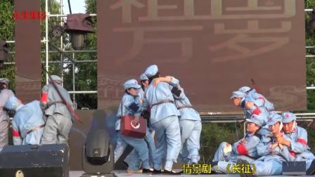 东望集团华南区在美丽南方庆祝中华人民共和国70周年文艺汇演 (4)