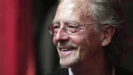 2018和2019诺贝尔文学奖同时揭晓 波兰和奥地利作家获奖