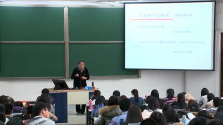 中国人民大学 西方哲学智慧 张志伟 13讲