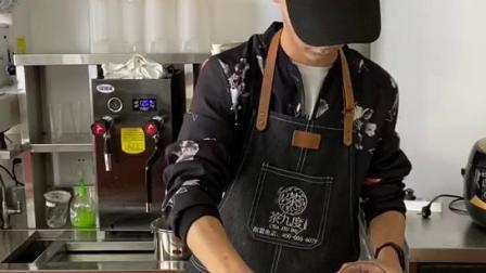 宿州奶茶培训-茶九度专业奶茶课程