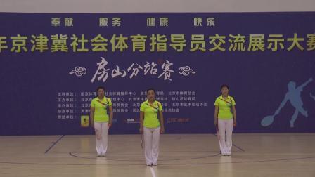 【房山分站赛】健身器械类团体展示及技能教学比赛